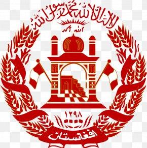 Afghanistan Flag - Emblem Of Afghanistan Coat Of Arms Flag Of Afghanistan Afghan Civil War PNG