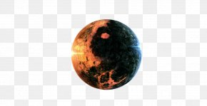 Planet Surface - Google Images Download Icon PNG