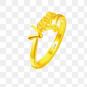 Yuetong Taurus Gold Ring - Ring Gold Taurus Jewellery Zodiac PNG