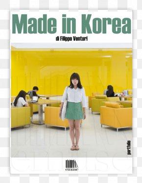 Made In Korea - Cesena Photography South Korea Photojournalist Photographer PNG