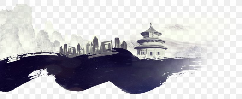 Tiananmen National Day Of The Peoples Republic Of China Poster Ink Wash Painting, PNG, 2190x900px, Tiananmen, Advertising, Banner, Brand, Chinoiserie Download Free