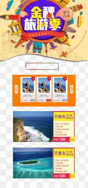 Taobao Lynx Autumn Tourism Season Store Home Psd Template PNG