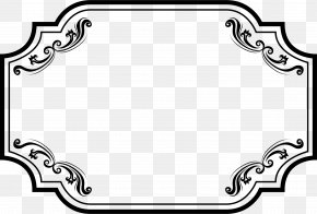 Chinese Retro Black Frame - Picture Frame Ornament PNG