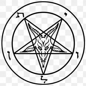 Goat - Goat Lucifer Pentagram Sigil Of Baphomet PNG