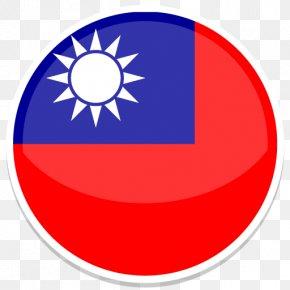 Flag - Sun Yat-sen Mausoleum Blue Sky With A White Sun Taiwan Republic Of China Xinhai Revolution PNG