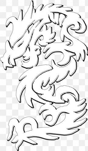 Dragon Line Art - Drawing Line Art Inkscape Clip Art PNG