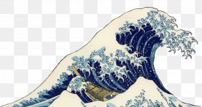 Painting - The Great Wave Off Kanagawa Thirty-six Views Of Mount Fuji Printmaking Painting Art PNG