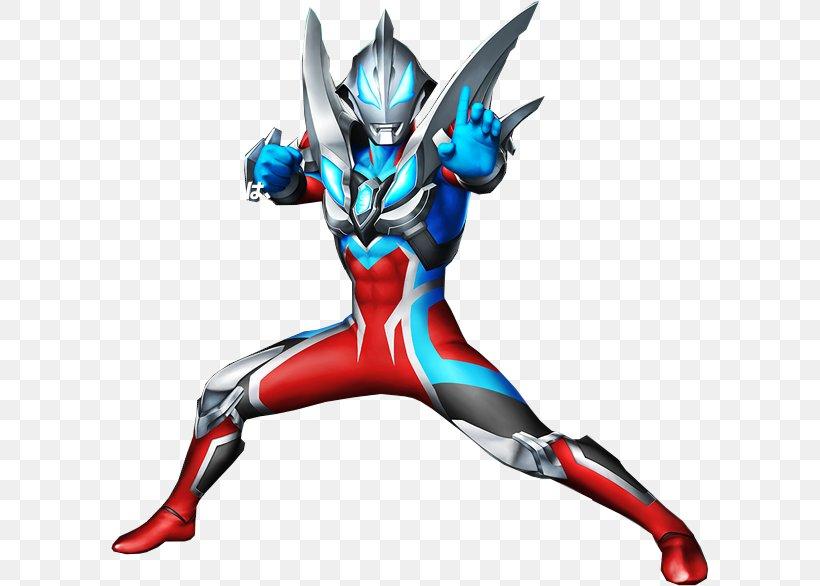 Ultraman Belial Gif