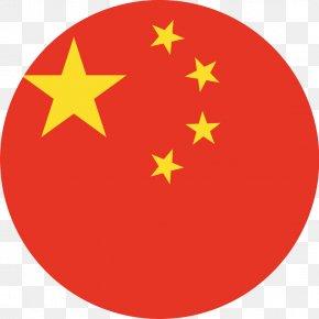 China - Flag Of China National Flag Flag Of Australia PNG