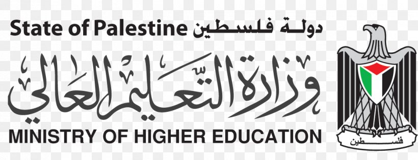 Palestine Polytechnic University State Of Palestine Ministry Of Higher Education Png 1121x431px State Of Palestine Academic