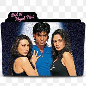 Shah Rukh Khan Karisma Kapoor Madhuri Dixit Dil To Pagal Hai Film PNG