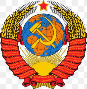 Russian Soviet Federative Socialist Republic Republics Of The Soviet Union Dissolution Of The Soviet Union Post-Soviet States Russian Civil War PNG