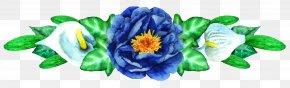 Blue Flower - Blue Flower Watercolor Painting Clip Art PNG