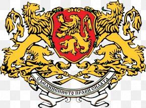 Coat Of Arms Bulgaria - Kingdom Of Bulgaria First Bulgarian Empire Coat Of Arms Of Bulgaria Bulgarian Language PNG