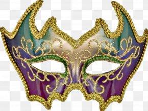 Carnival Brazil Mask - Mardi Gras Mask Masquerade Ball Clip Art PNG