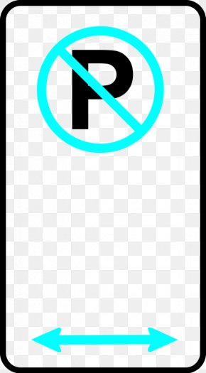 Winding Road Clipart - Car Park Parking Exit Sign Clip Art PNG