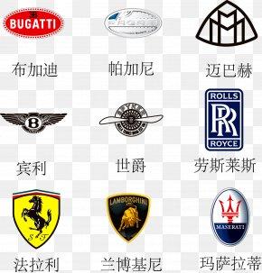 Maserati Logo Images, Maserati Logo Transparent PNG, Free