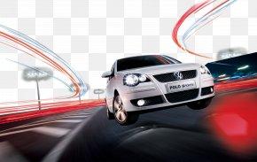 Speeding Car - Car Download Vehicle PNG