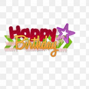 Happy Birthday - Happy Birthday To You Wish Clip Art PNG