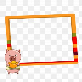 Picture Frame - Picture Frame PNG