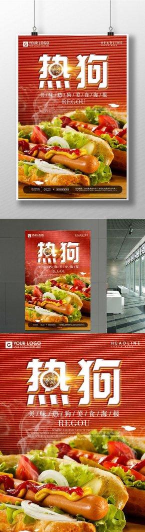 Hot Dog Stand - Hot Dog Stand Fast Food Restaurant Vegetarian Cuisine PNG