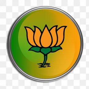 Bharatiya Janata Party Punjab State Indian National Congress Election Symbol PNG
