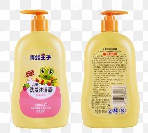 Frog Prince Shampoo Shower Gel - Shower Gel Baby Shampoo Soap PNG
