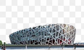 Bird Nest Physical Map - Beijing National Stadium Beijing National Aquatics Center Summer Palace Mutianyu Forbidden City PNG