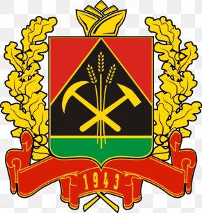 Kemerovo Oblast - Flag Of Kemerovo Oblast Герб Кемеровской области Coat Of Arms Oblasts Of Russia PNG