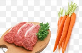 Beef And Carrot - Goat Meat Meatloaf Hot Pot Pho PNG