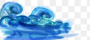 Liquid Turquoise - Blue Water Aqua Text Azure PNG