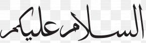 As-salamu Alaykum Arabic Script Arabic Alphabet Wa Alaykumu S-salam PNG