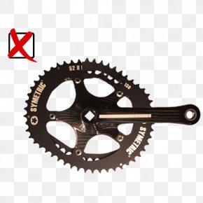 Bicycle - Bicycle Cranks SRAM Corporation Bottom Bracket SunTour PNG