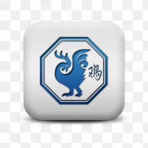Goat - Chinese Zodiac Astrological Sign Astrology Goat PNG