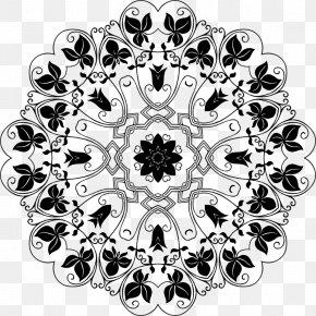 Flower - Floral Design Flower Pattern PNG