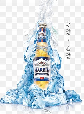 Summer Ice Wine - Beer Harbin Brewery Ice Poster PNG