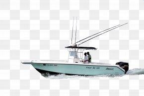 Boat Clipart - Boat Fishing Vessel Clip Art PNG