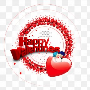Happy - Valentines Day Happiness February 14 Wish Love PNG