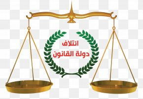 The Rule Of Law - Baghdad State Of Law Coalition Election Politician Minister PNG