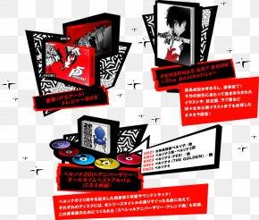 Playstation - Persona 5 PlayStation 4 Logo Famitsu PNG
