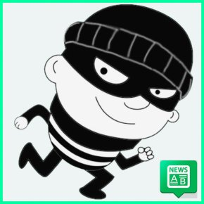 Thief - IPhone International Mobile Equipment Identity Android Smartphone Handheld Devices PNG