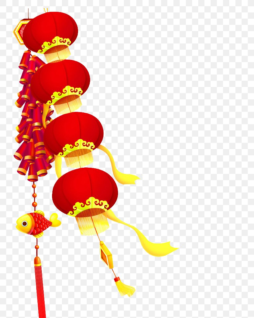 Chinese New Year Lantern Festival, PNG, 819x1024px, Chinese New Year, Art, Festival, Fictional Character, Flower Download Free