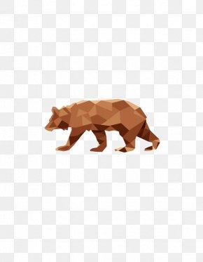 Gradient Brown Bear - Brown Bear Logo PNG
