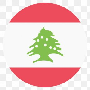 Emoji - Flag Of Lebanon Emoji National Flag PNG