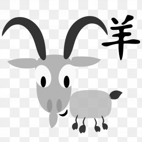 Goat - Goat Chinese Zodiac Chinese Astrology Chinese Calendar Clip Art PNG