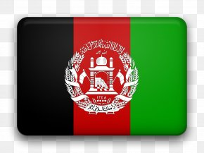 Afghanistan Flag - Flag Of Afghanistan National Emblem Clip Art PNG