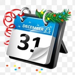 Santa Claus - New Year Santa Claus PNG
