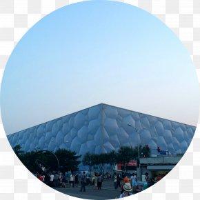 Beijing Olympic Park - London Stadium Beijing National Stadium Olympic Park City PNG