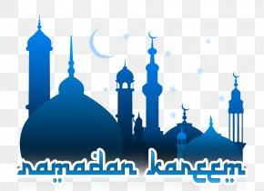 Ramadan - 5 Ramadan Eid Mubarak Fasting In Islam Suhur PNG
