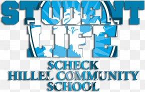 Student - Samuel Scheck Hillel Community Day School Student Logo Hillel International Organization PNG